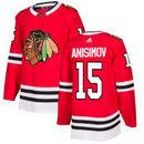 Artem Anisimov Chicago Blackhawks adidas adizero NHL Authentic Pro Home Jersey