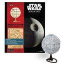 Star Wars IncrediBuilds Death Star Model Kit